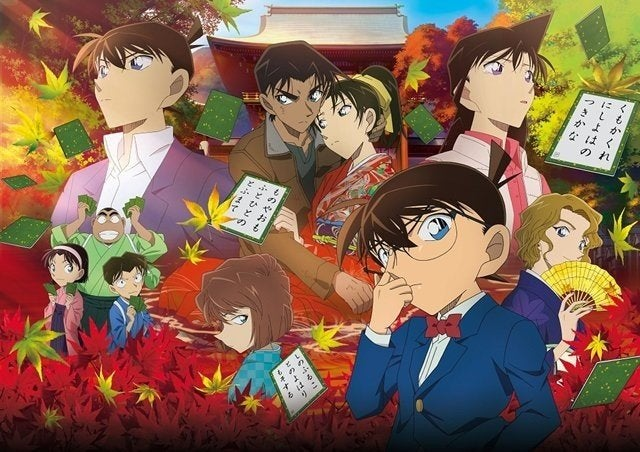 Discotek to Release New Titles on December 29: Lupin III: Tokyo Crisis, Devilman Lady, Detective Conan: The Crimson Love Letter and More!