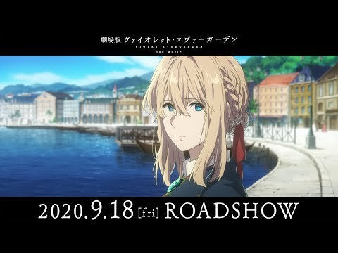 """""""Violet Evergarden the Movie"""" new trailer: The film opens in Japanese theaters on September 18th."""