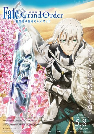2nd Fate/Grand Order Anime Film Delays Release by 1 Week to May 15