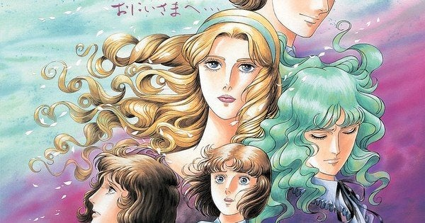 Discotek Media announced on Monday that it will release the Dear Brother, Memories, and Nyanbo! anime, as well as the second collection of the Lady Oscar: The Rose of Versailles anime on Blu-ray Disc on June 29. The company will also release the Video Warrior Laserion anime on SD