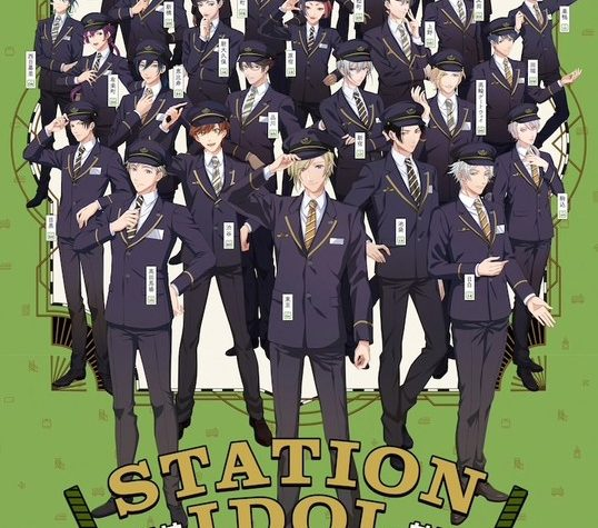 Station Idol Latch! Project Turns Tokyo's Yamanote Train Stations Into Idols With Anime