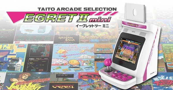 Taito Reveals EGRET II mini Console for Release in Japan on March 2, 2022