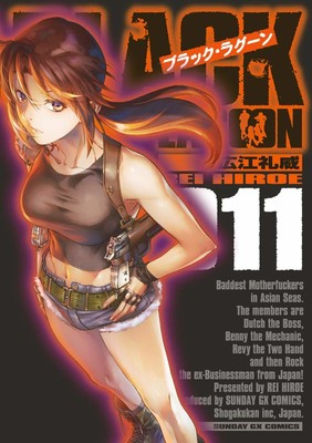 Black Lagoon Manga Creator Opens Up About Dealing with Depression