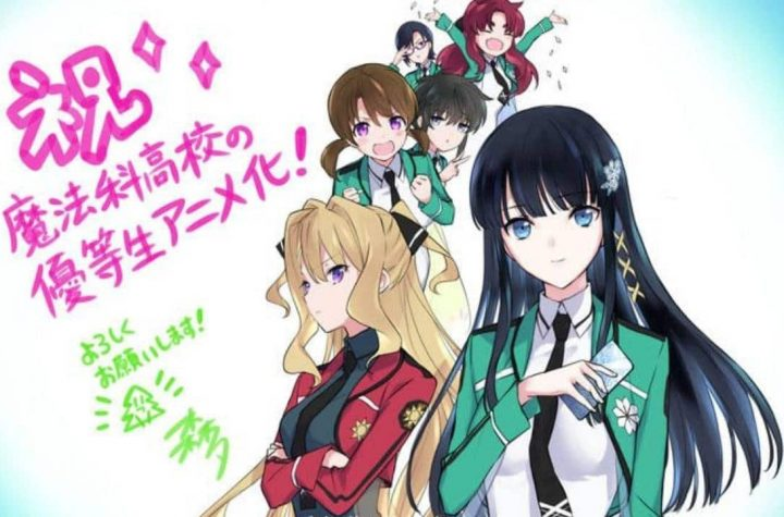 The Honor Student at Magic High School - Anime Preview
