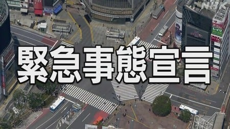 Tokyo's 4th COVID-19 State of Emergency to Start on Monday