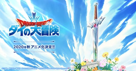 Dragon Quest: The Adventure of Dai Smartphone Game's 3rd Promo Video Confirms Fall 2021 Global Launch