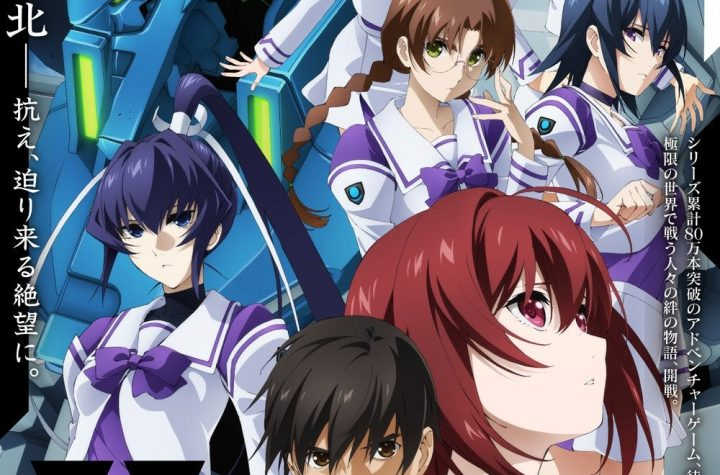 """""""Muv-Luv Alternative"""" - New Visual! The anime is set for October 6 New Opening & Ending theme song artist for Muv-Luv Alternative has been announced!! OP: V.W.P -Virtual Witch Phenomenon- 「Rinne」 ED: STEREO DIVE FOUNDATION 「TRISTAR"""