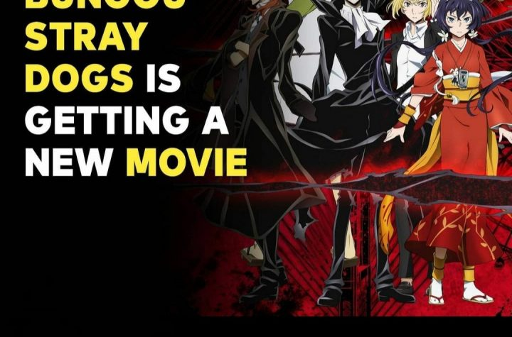 Bungo stray dogs ( BSD ) is getting a new movie more information will be revealed on 17 September 2021 ( it is officiall )