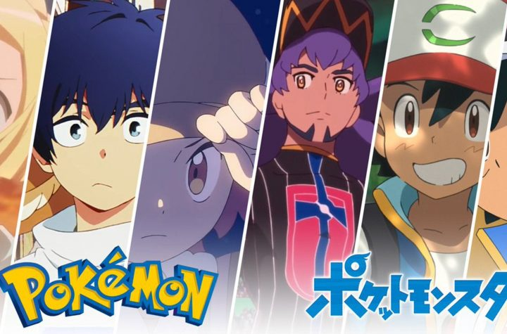 Pokémon Evolutions Is a New Limited Animated Series