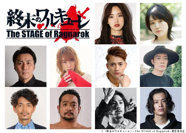 Record of Ragnarok Series Gets Stage Play